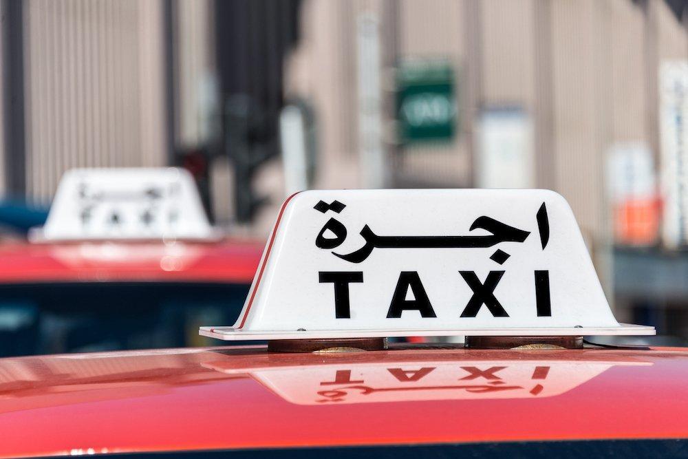Amman to Dead Sea - Jordan Taxi Sign